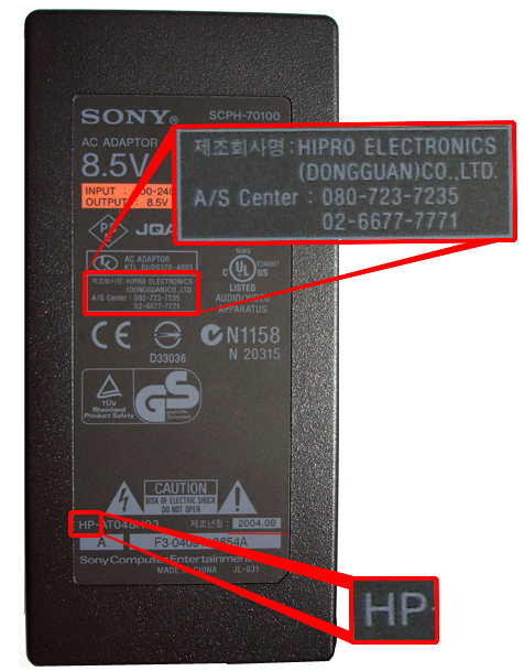 PlayStation®2 AC Adaptor