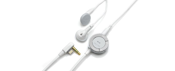 Headphones with Remote Control (for PSP®-2000 & -3000 series)