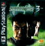 Syphon Filter™ 3